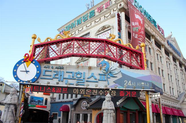 Cơ duyên của tôi – Jjim jil Bang số 1 Hàn Quốc – Dragon Hill Spa Seoul